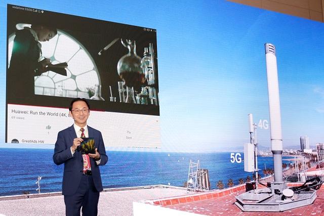 华为基于5G商用网络与折叠手机,重定义视频体验